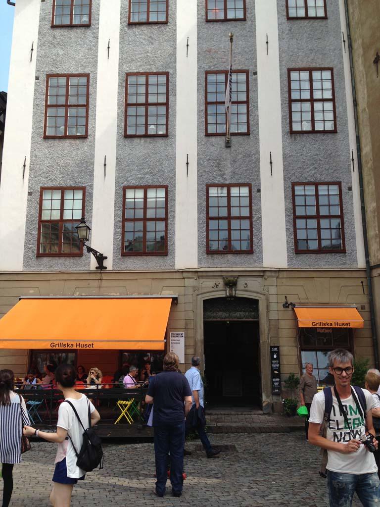 Grillska Huset. Bij mooi weer kan je ook op het dakterras eten.