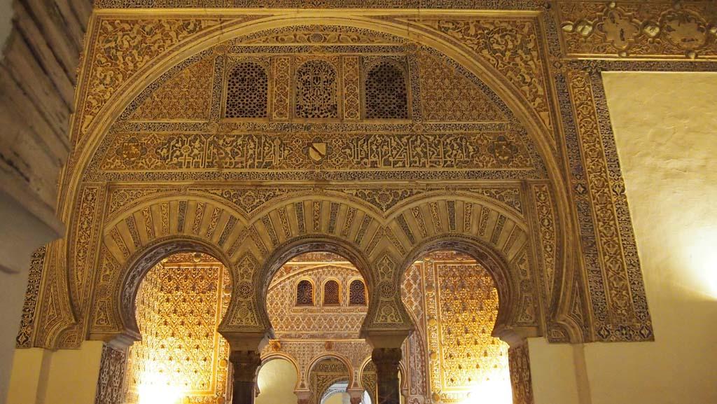 Een van de vele prachtige details in het paleis.