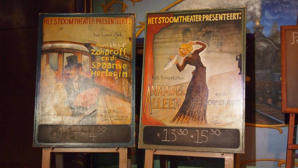 Theatervoorstellingen Spoorwegmuseum