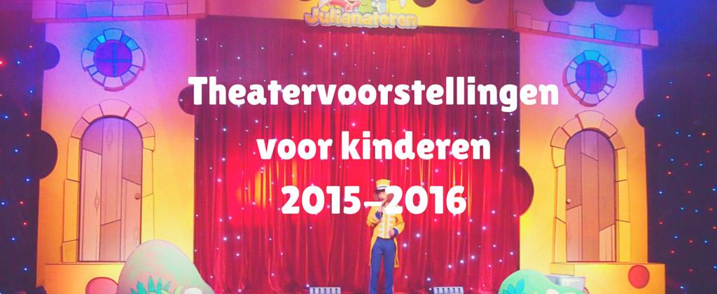 Veelbelovend: theatervoorstellingen voor kinderen seizoen 2015-2016.