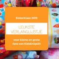 Verlanglijstje voor Sinterklaas: speciaal geselecteerd voor de lezers van KidsErOpUit.