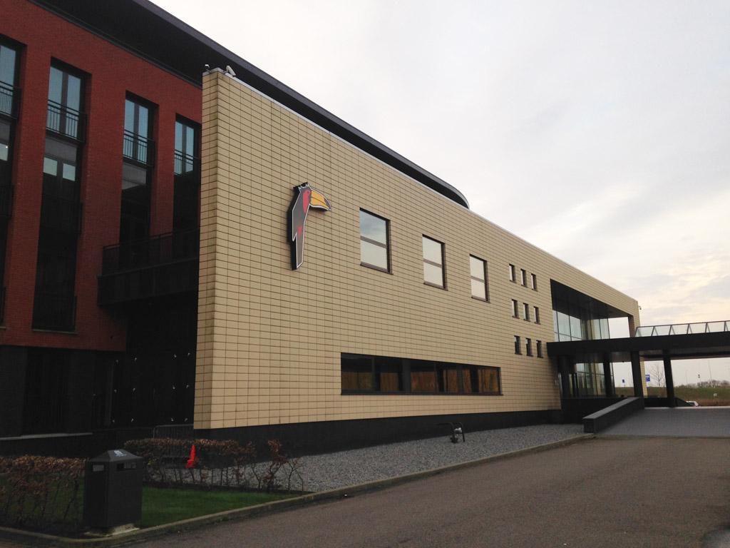 Van der Valk Hotel Middelburg.