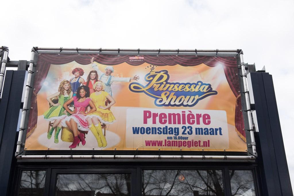 Premiere Prinsessiashow, KidsErOpUit is erbij!