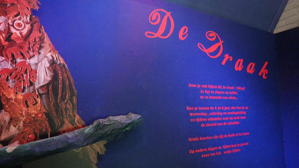 De draak schijnt een van de hoogtepunten van het museum te zijn. Helaas gemist...