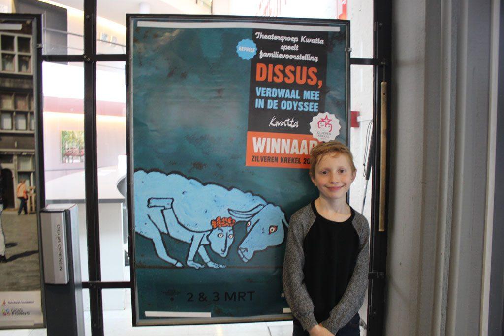 De poster geeft goed weer dat Dissus geen alledaagse theatervoorstelling is.