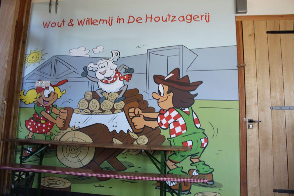 Wout en Willemij komen hier in de schoolvakanties optreden.