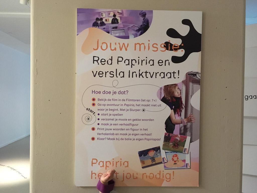Met onze slurper om Papiria redden