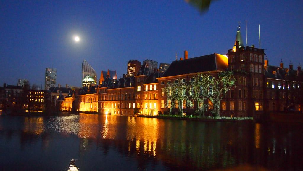 Op stedentrip in Den Haag met kinderen bezoek je ook de Hofvijver