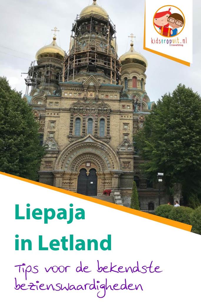 Tips voor bezienswaardigheden in Liepaja in Letland.